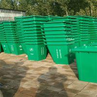 240L升挂车垃圾桶 加厚垃圾桶 塑料垃圾箱厂家批发
