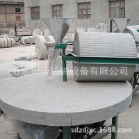 全自动高效石磨机 小麦面粉石磨 杂粮家用面粉石磨 振德直销