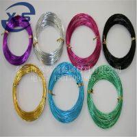厂家生产彩色铝线,纯铝线材销售