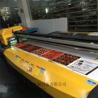 供应广告画报印刷机 广告UV打印机