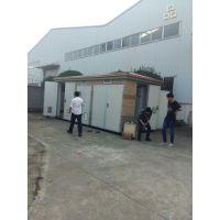 YB(W)-10KV/0.4户外箱式变电站西安红光智能电气成都分公司