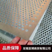 徐州亘博低碳钢板微孔冲孔网化工机械专用厂家供应