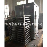 供应热风循环烘箱 医药连续式干燥设备 恒温鼓风干燥箱 单门单车