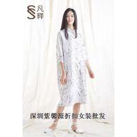 深圳品牌女装批发一线高端折扣女装海量供应欢迎前来订货