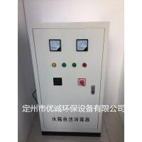 饮料厂食品厂用消毒设备优诚水箱自洁消毒器YC-SCII-5HB