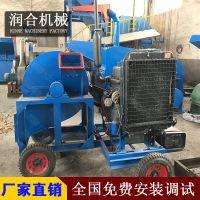 大型粉碎生产线 高产能树墩粉碎设备 磨粉机 碎木材加工机器 新款