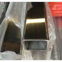 304不锈钢矩形管15乘30*0.7*0.9*1.0*1.2光面