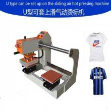 双工位压烫机|热升华转印机|气动烫画机恒钧