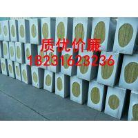 岩棉制品,忻州市120kg玄武岩憎水岩棉板多少钱