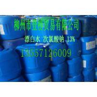 防城港工业级次氯酸钠 钦州液体漂白水供应
