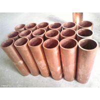 大量批发空调铜管T2紫铜盘管C1100紫铜方管价格规格