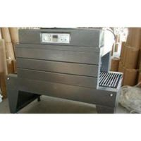 孟州封切收缩包装机 封切收缩包装机TR-SS-5450多少钱一台