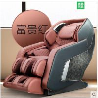 荣泰按摩椅RT-7800 新品上市 北京专卖店价格