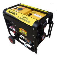 供应甘肃柴油发电电焊一体机|250A柴油发电电焊两用机
