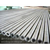 温州供应2205双相不锈钢无缝管