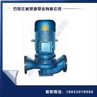 河北冀泵源厂家直供无泄漏热水锅炉城市给水IS型离心泵清水泵IS65-40-200A