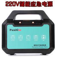 Puxicoo Px5810户外应急电源厂家直销