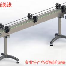河南郑州生产顶板链输送机 直行顶板链线 饮料输送线 水生机械
