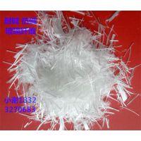 成都厂家生产工程水泥增强抗渗 抗裂抗冻融玻璃纤维18323270683