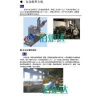 昆山佰炬达成套设备 锥管合缝焊接专机技术方案