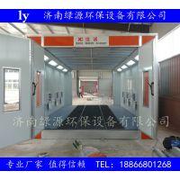 厂家定做各种无尘喷漆房,烤漆房,红外线烤漆房,电加热烤漆房等