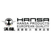 汉萨电焊机(上海)有限公司
