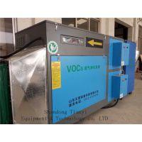 泡沫塑料厂车间烟气吸附净化设备、厂家直供