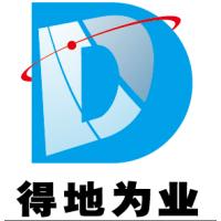 深圳市得地为业科技有限公司