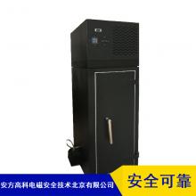 安方高科央企部门电磁屏蔽机柜厂家批发