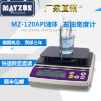 MAYZUN MZ-120API 液体石油比重、API度、w/gal浓度测试仪