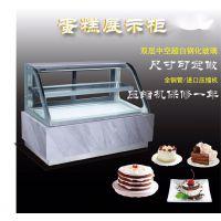 弧形蛋糕展示柜,冷藏柜面包房展示柜厂家直销,欢迎选购