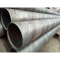 规格219-3820mm,壁厚5-28mm螺旋管