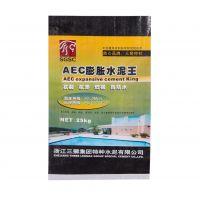 AEC膨胀水泥使用方法,浙江三狮