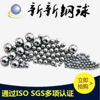 高精度硬质合金球 YG6 YG6X YG8 阀门 轴承 用合金球11.1125mm,12mm磨性能好