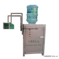 安徽新科全自动大桶缩标机 纯净水/矿泉水包装设备 大桶包装机 桶装水设备