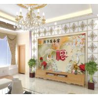 竹木阁 新型集成墙板3D背景墙面 生态竹木纤维电视背景墙快装简约装饰