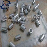 薄壁厚铝毛细管0.1mm超细规格铝管