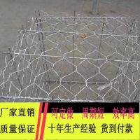 设计生产石笼网8*10cm 十年老厂家格宾网