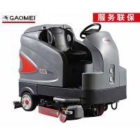 菏泽驾驶式洗地机全自动地面清洗机价格充电式刷地擦地机哪家好