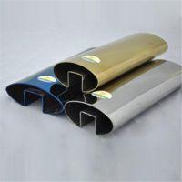 北京不锈钢凹槽管 304不锈钢凹槽管 现货直供