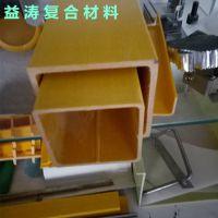 工厂生产玻璃钢拉挤型材 供应玻璃钢方管 品质保证