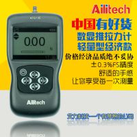 Ailitech艾力科技数显推拉力计AFG100E可替代进口测力计100N