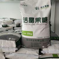 优质西王结晶果糖甜味剂25kg 袋装 含量99.8%