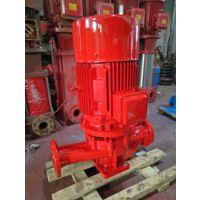 直销XBD20-110-HY消防喷淋泵XBD20-120-HL立式消防泵
