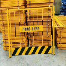 道路施工护栏 临时防护栏杆 黄色基坑围栏