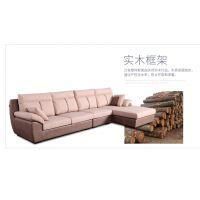 沙发是回家后的休息位置,如何选择一款理想的沙发呢?