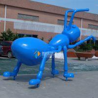 巨型蓝色大蚂蚁户外景观雕塑 玻璃钢园林动物 广场标志性雕塑深圳厂家定制