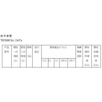 LZZBJ9-10浇注式电流互感器