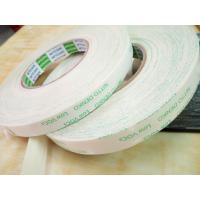 日东5000E 可再次剥离以循环分解为目的的材料固定固定OA设备和家电配件注重环保的低VOC型