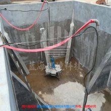 蓝海环境工程(图) LH-QB潜水搅拌曝气机 潜水搅拌曝气机